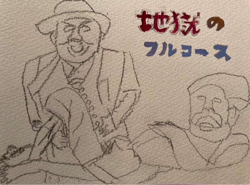 #28 お便りのコーナー②