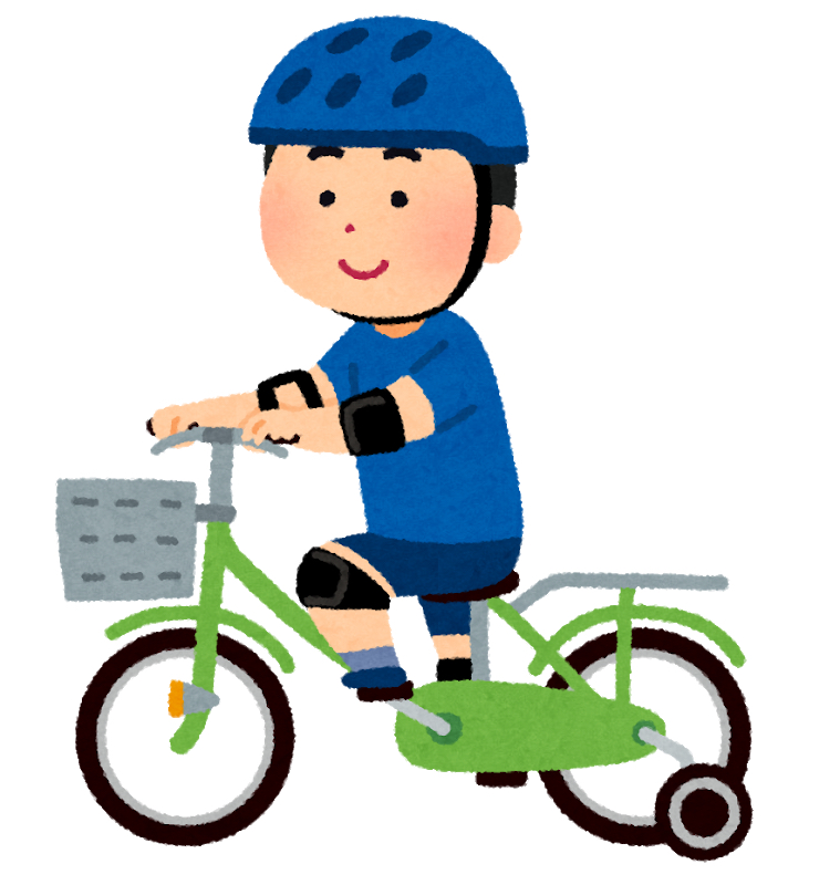 自転車で最高どこまで行った事ある?