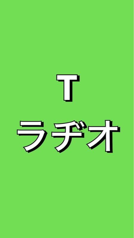 019箱根駅伝