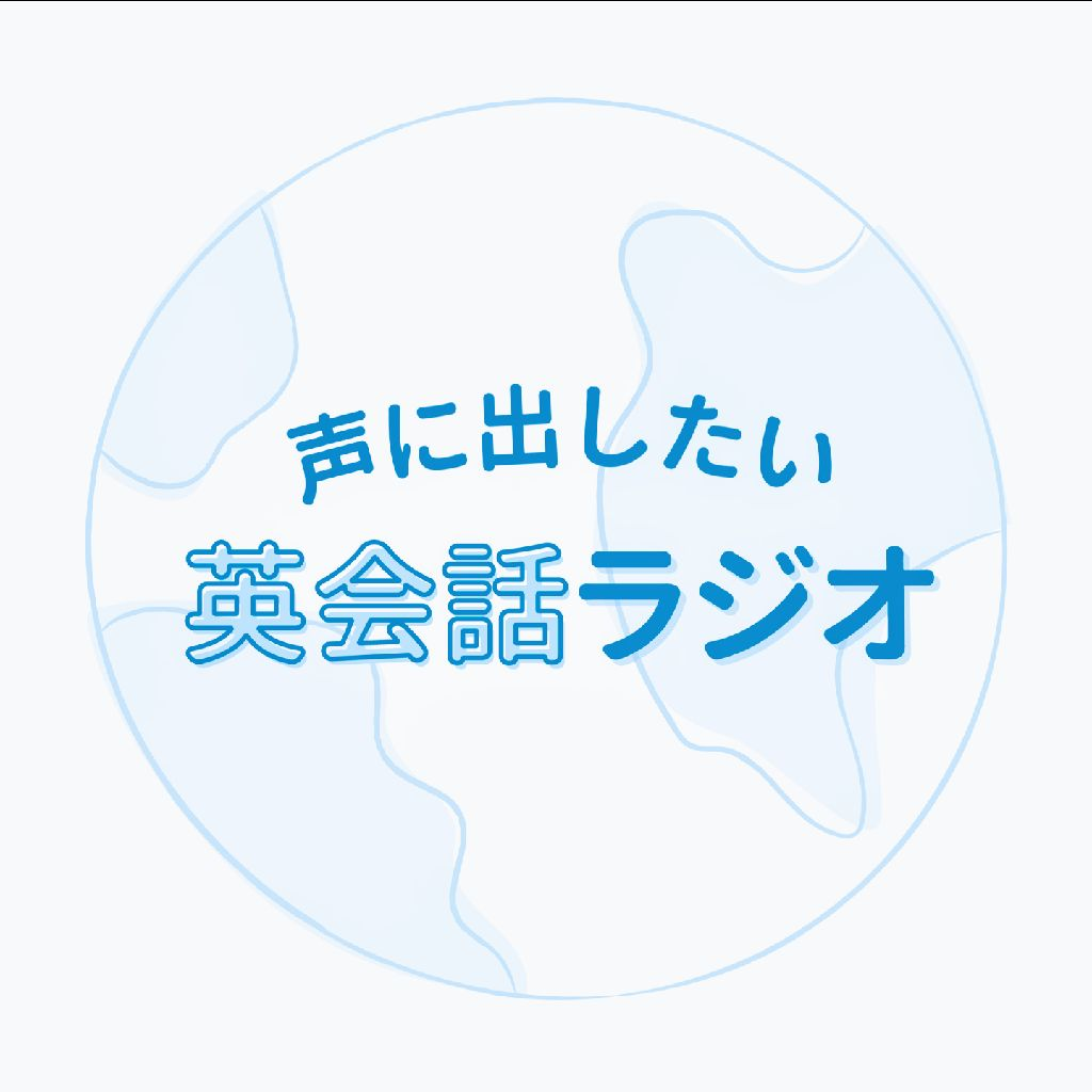#42 お便り&ギフト紹介❄️Beautyとは