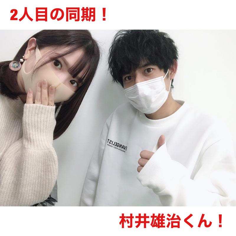 真野あゆみのラックにステイ 第8回 ゲスト:村井雄治 またまたアドリブお題トーク!