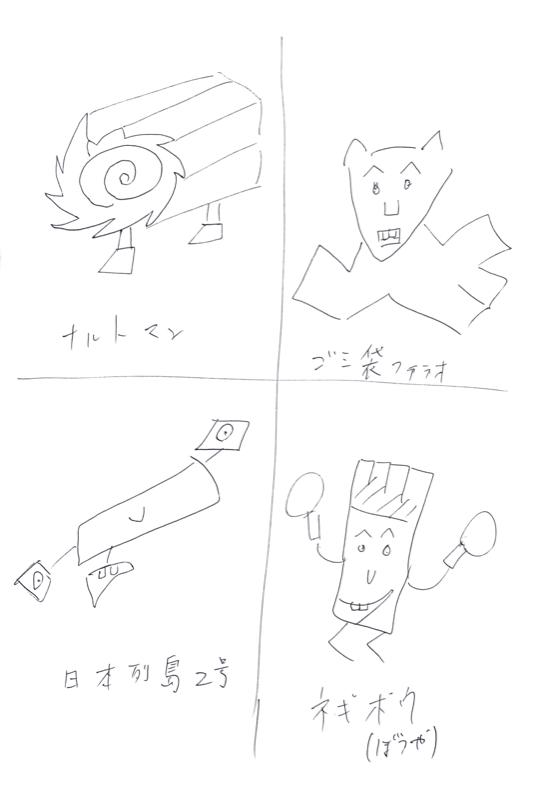#156 新キャラ爆誕祭(10分一本勝負)