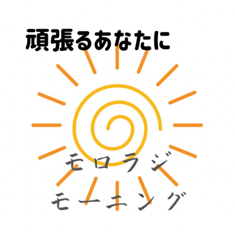 M49 ㊗️佐藤輝明選手第一号㊗️