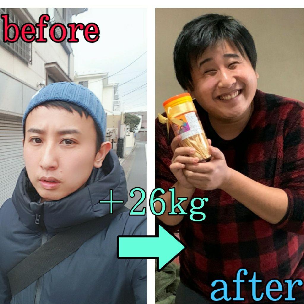 #36【宣誓】-20kgダイエットに挑戦!【3ヶ月後に過酷な罰ゲームを受けるのはどっちだ!?】