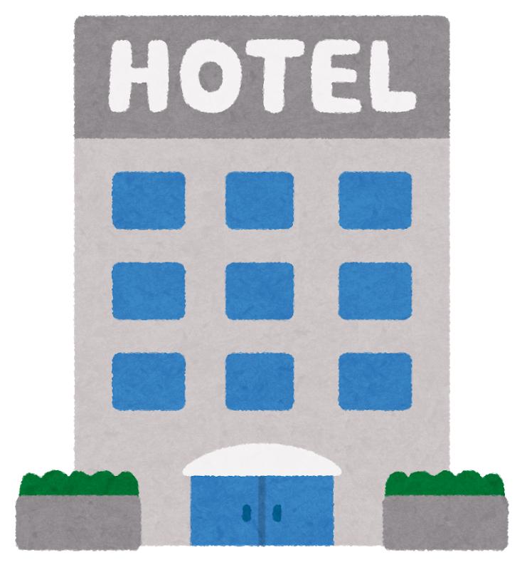 ♯06 陰陽師のあるある雑記(ホテルあるある)