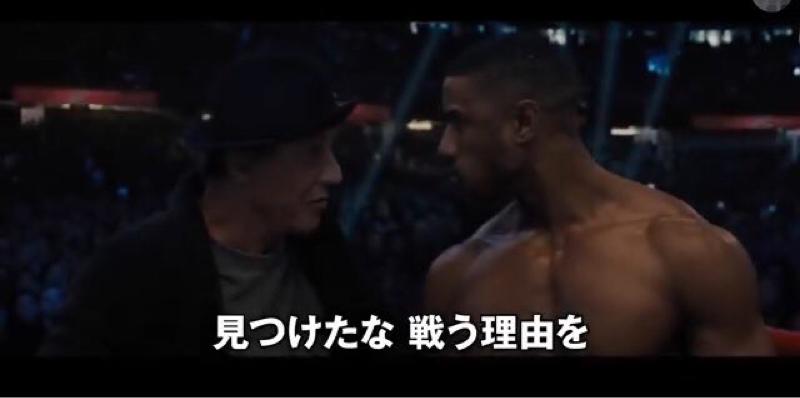 #14 続き+『クリード 炎の宿敵』語んべ