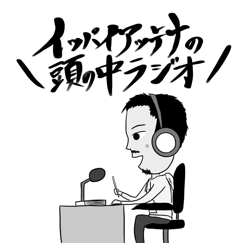 2021年9月18日 今日の予定は…無し!!