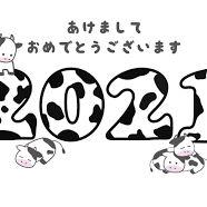 #38 2021年、新年あけましておめでとうございます。