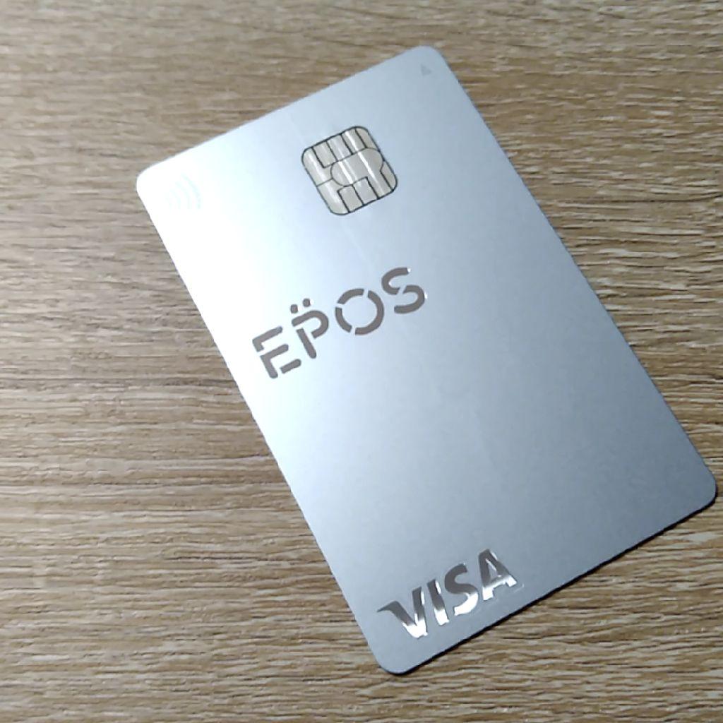 ミニマルなクレジットカード