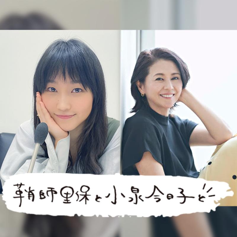 [3-2]小泉今日子が語る、長く活動し続ける秘訣とは?