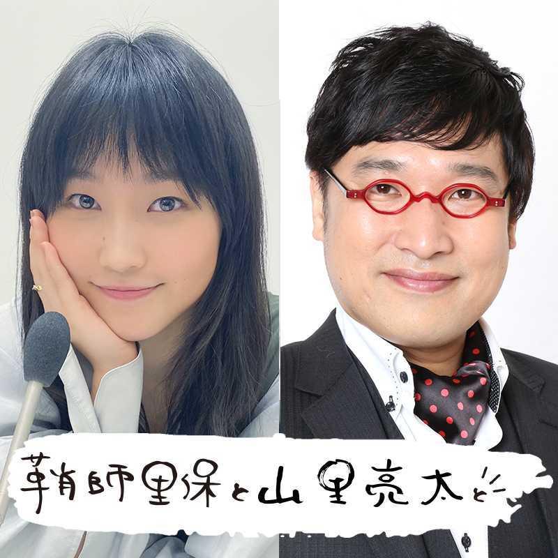 [7-1]山ちゃんと鞘師が想う、アイドルの魅力とは?