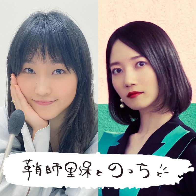 [10-3]のっちが鞘師に踊って欲しいPerfumeの曲!