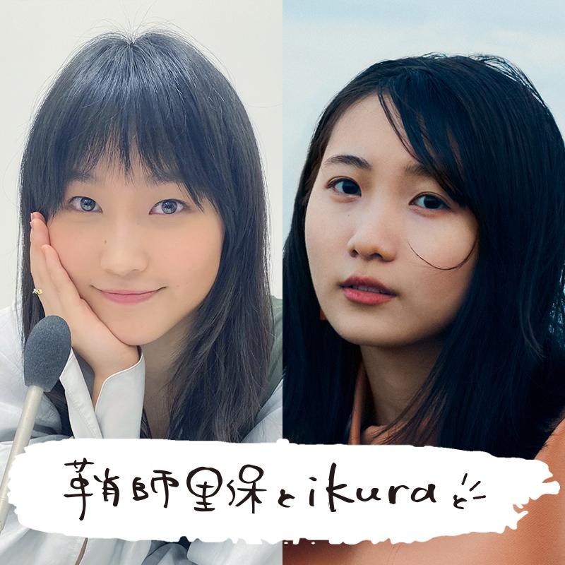 [12-3]ikuraと鞘師の共通点は、おっちょこちょい!?