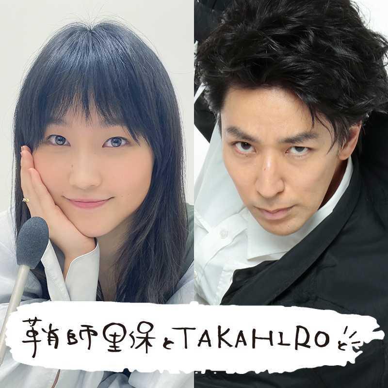 [14-1]今週は、鞘師里保とTAKAHIROと。