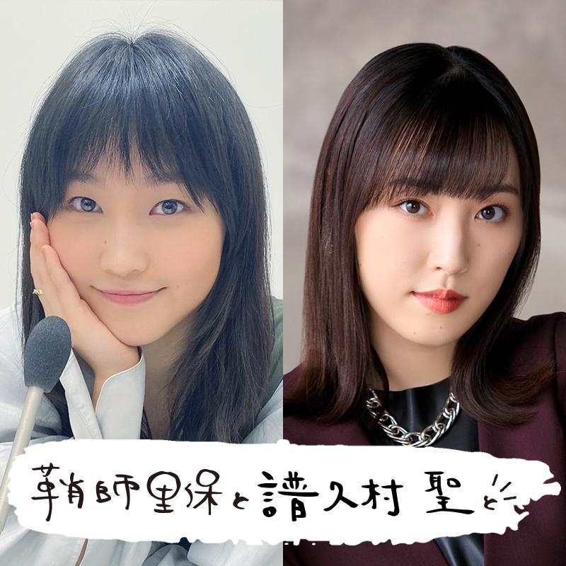 [20-2]譜久村さんを支えているのは、もとから持ってるハロプロへのファン心