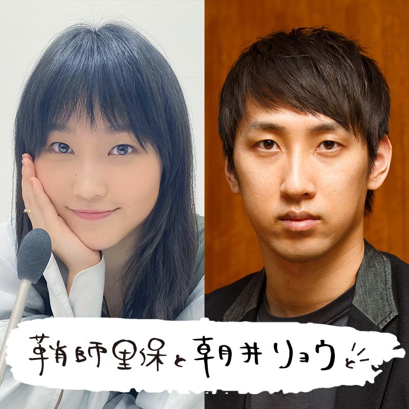 [28-3]鞘師里保と朝井リョウが、フリースタイルダンスについて語る!