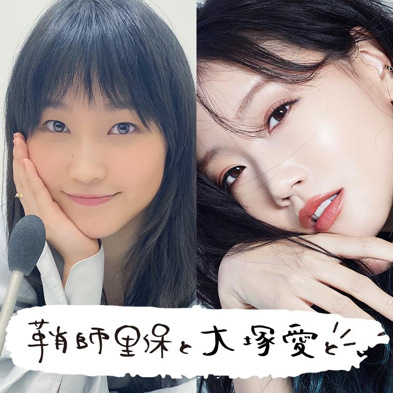 [30-3]大塚愛と鞘師里保、アメリカから届いたおたよりを読む!