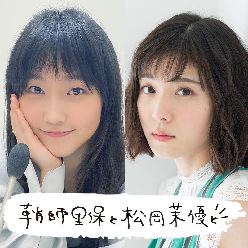 [38-1] 今週は、鞘師里保と松岡茉優と!