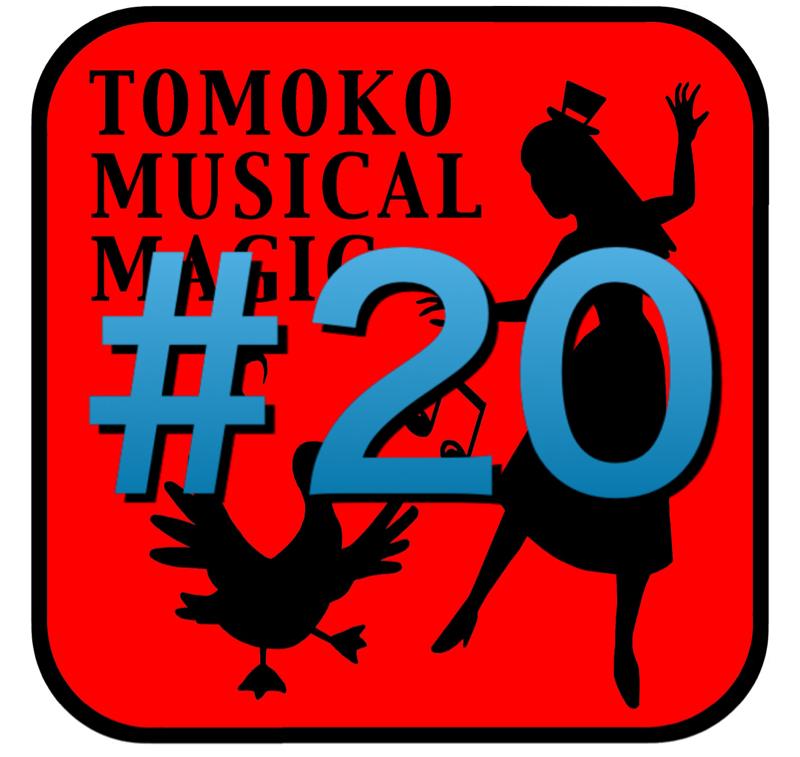 #20  ミュージカルマジシャンになったきっかけ、その5