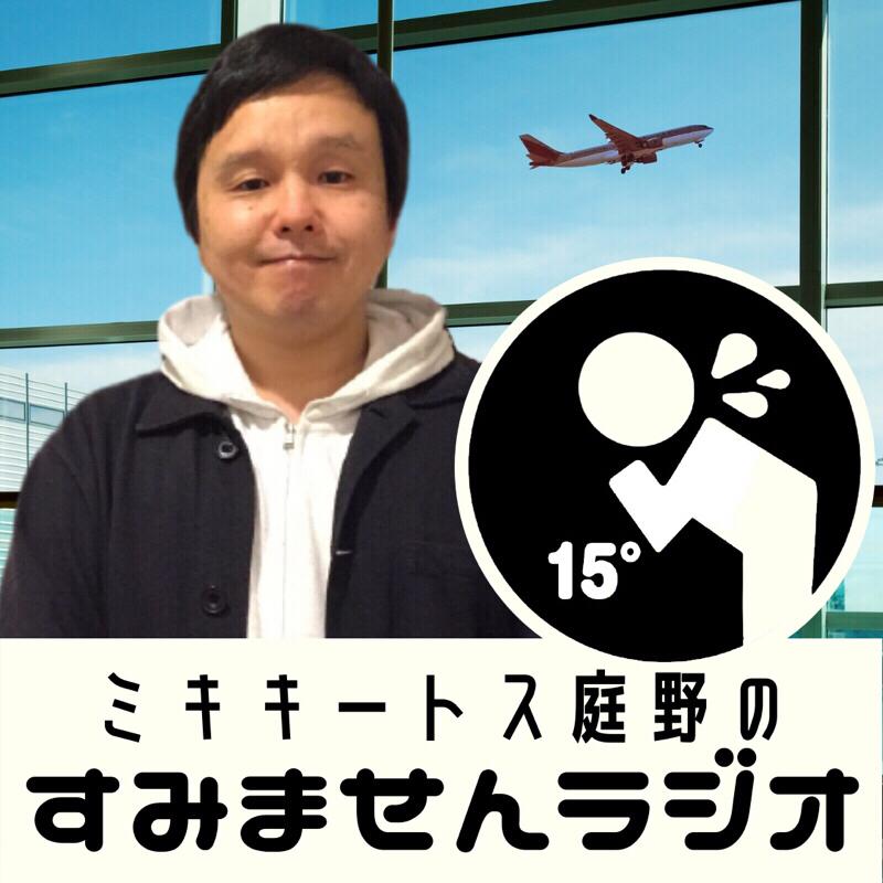 #8 勝手にトーカーさん紹介!Vol.1