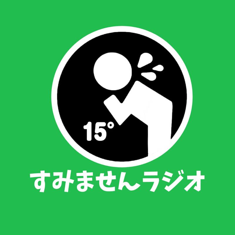 #51 3月12日は延チケ記念日!&奈々芽さんおたよりありがとうございます♪