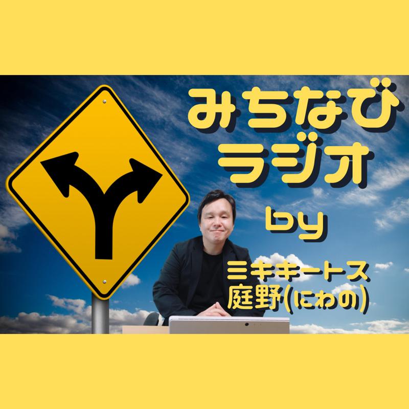 #3 滑走路の使い方 (成田空港B誘導路改修工事、東峰神社)後編