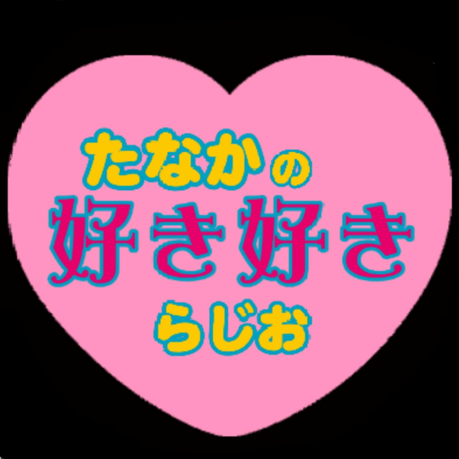 #035【『笑顔の祭りにゃ、福来る』が好き!】
