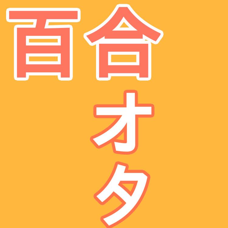 護チ尊いブチャラティ編