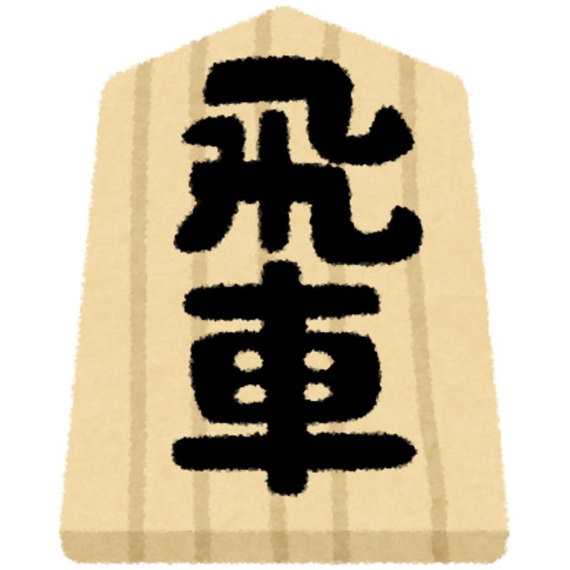 ♋️195:92歳の棋士 杉内寿子(かずこ)さん/IQ(知能指数)の高低にでる特徴