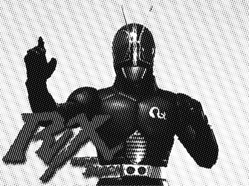 ♋️109:宇宙刑事シャイダー とか仮面ライダーブラック RXとか/年越し高級生パン/絵本/移動式街