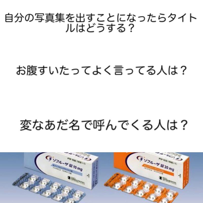 ♋️110:🎁の答え/新薬からの生活態度からの代替医療と西洋医学との上手な関わり合い
