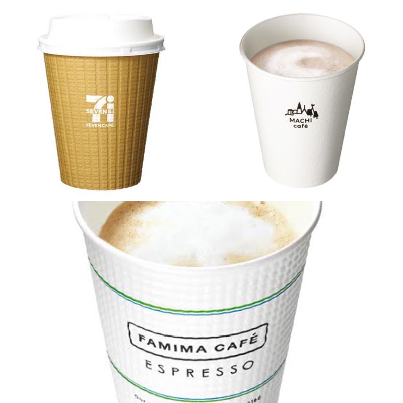 ♋️320:コンビニのカフェラテ 世代別嗜好