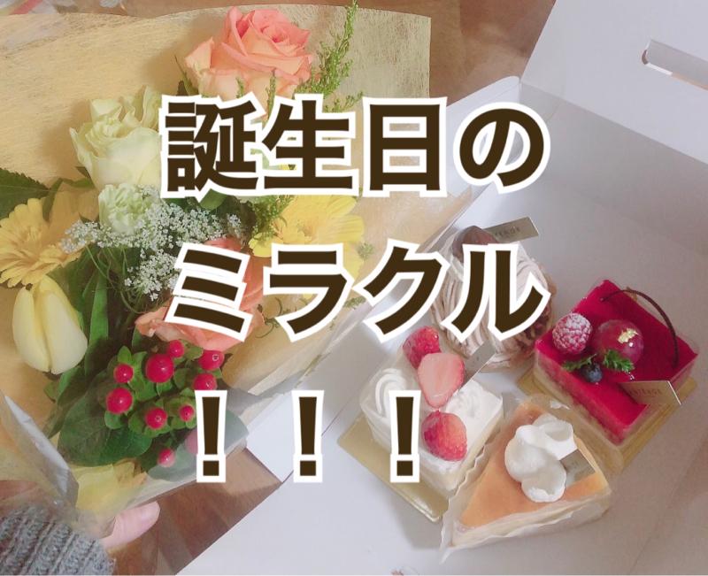 #7 誕生日のミラクル!!!