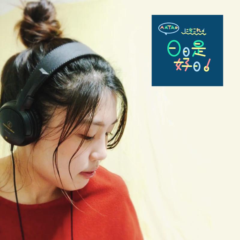 #34【あたトピ】あの半蔵門のスタジオでラジオ収録してきました!!