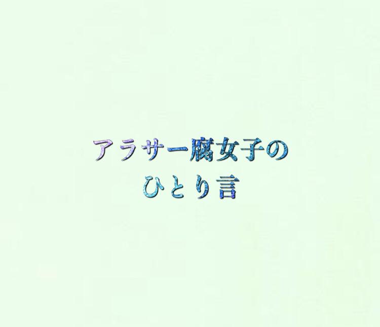 ミリシタの推し!!!!福田のり子!!!!!!