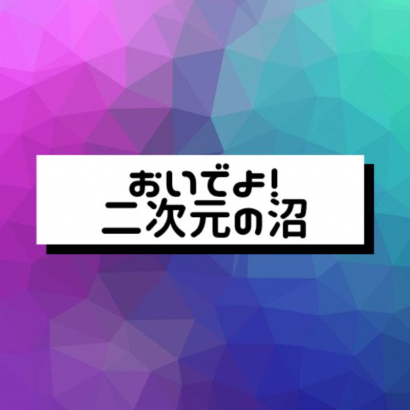 #29 トーハク(東京国立博物館)への愛を10分くらいで語る