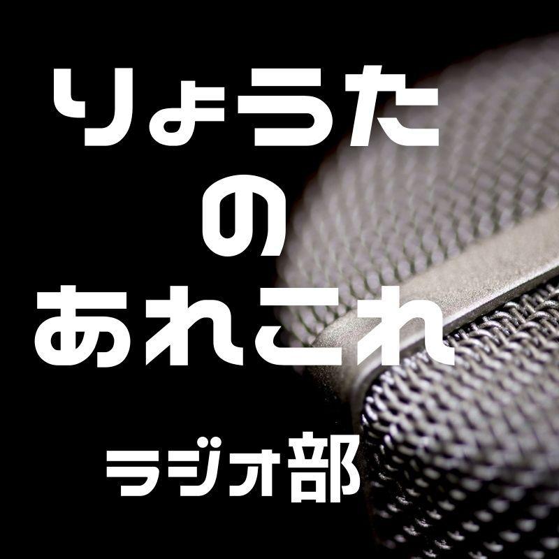 おうちでお題ガチャ編 パート9