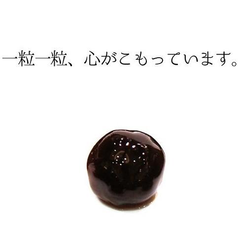 No.2 ~「つぶ」の香りを感じろ…~