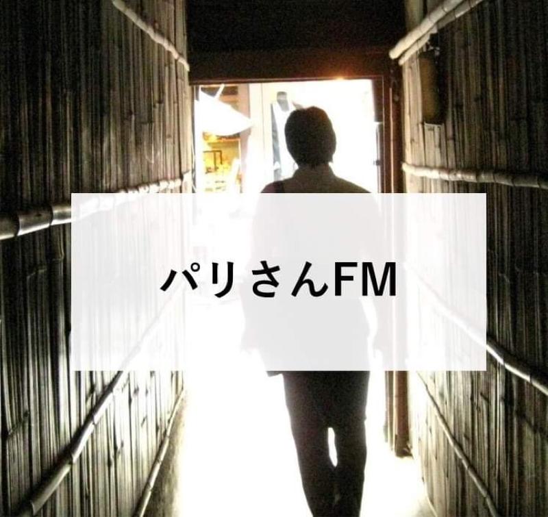 ラジオの発祥の地の愛宕山と愛宕神社へ初詣に行ってきた!