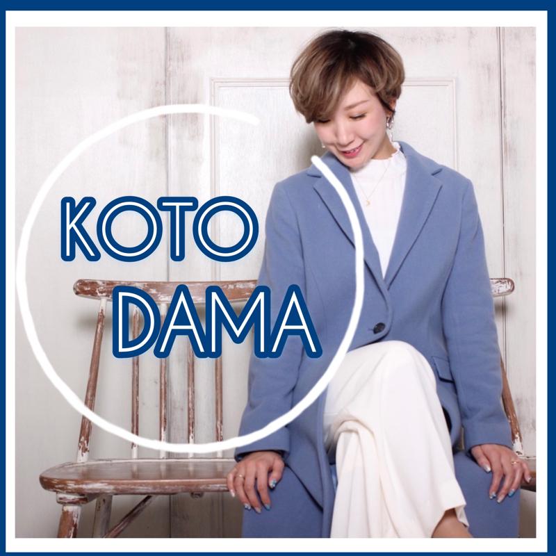KOTODAMAトーク(皆さんの目標)&お便りへのお礼