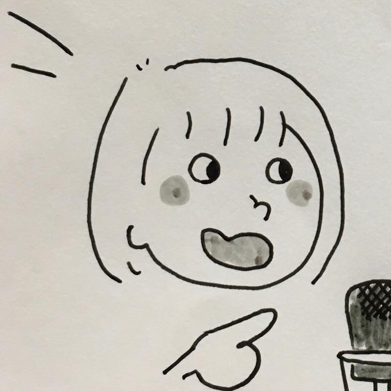 【番外編】理想の相手はこの世にいるのか…!?!?!【オカン回vol.2】