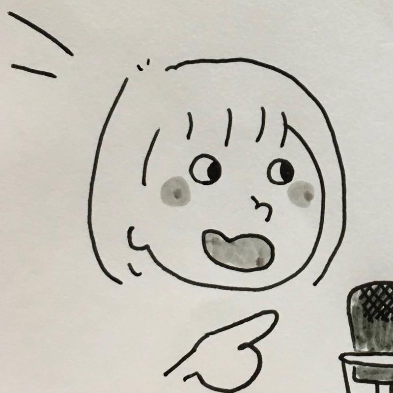【番外編】『サプリ』について語ります!【お気に入りの漫画】