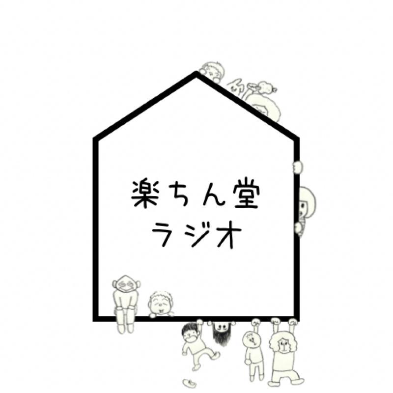 #05  演出家 森田雄三について