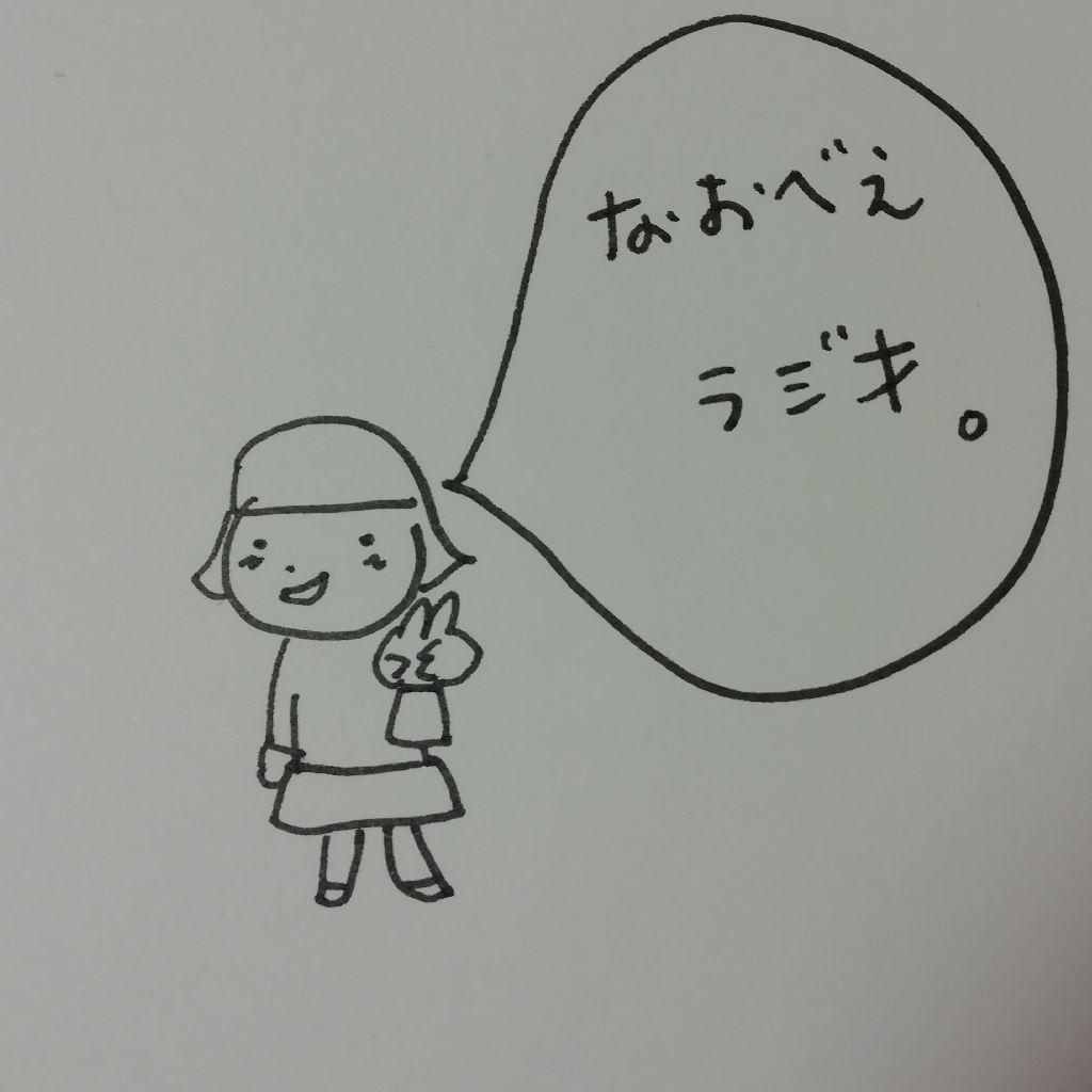 #2 《雑談》恋について