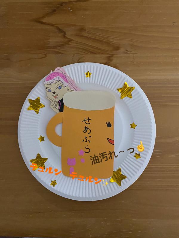 #19-09[キャラモン♡さん]からのお祝いメッセージ