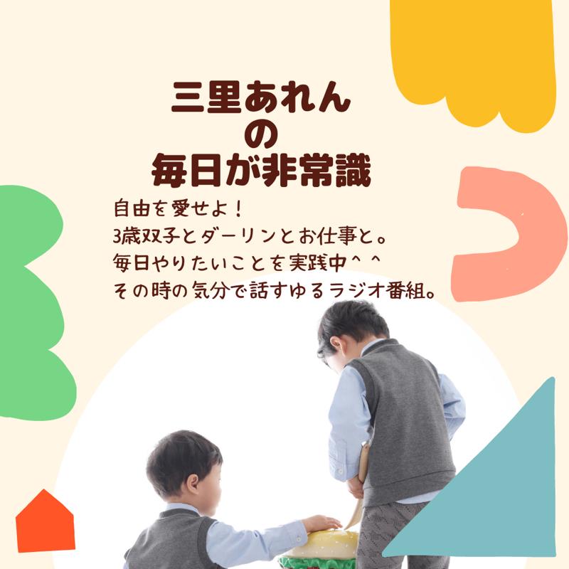 お守りこすめ 12月の売上ランキングベスト5