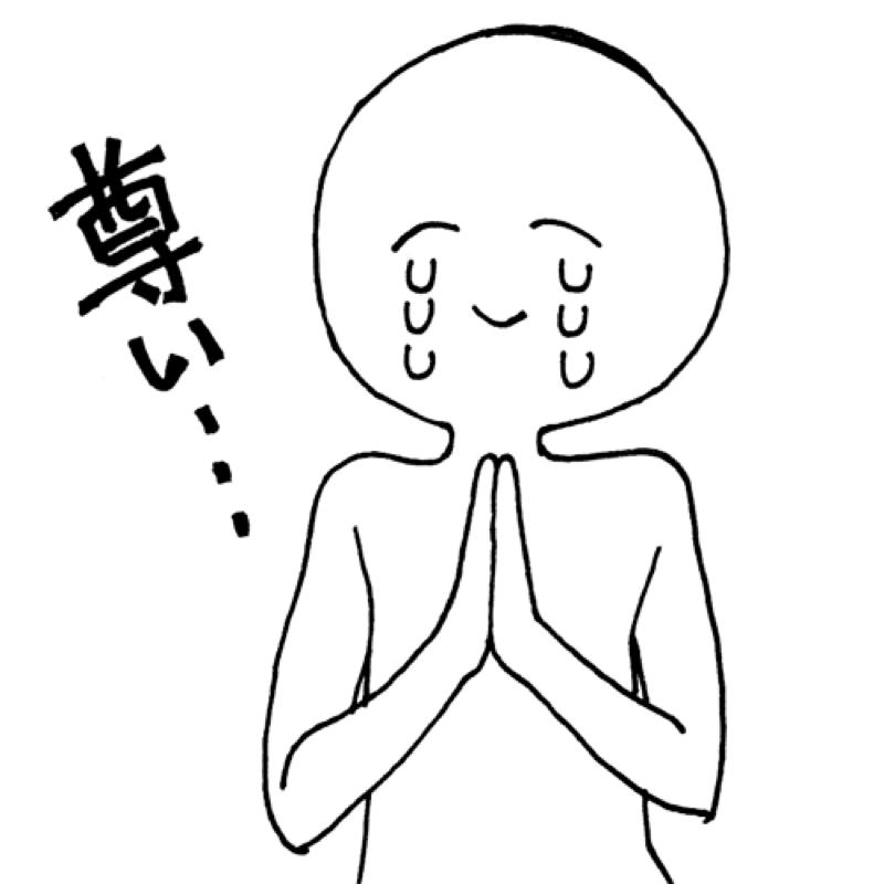 テスト配信兼ねてのお知らせ#01