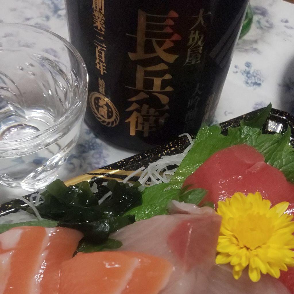 27.お酒をいただきました🎵
