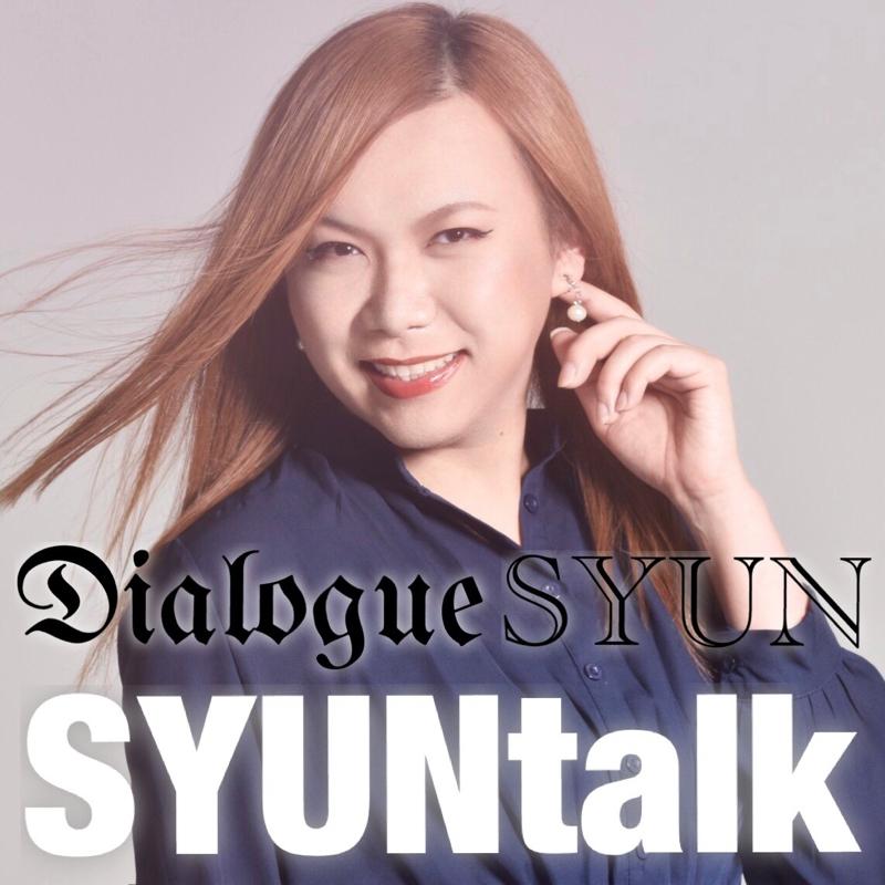 SYUNtalk #7〜お便りへのお返事〜