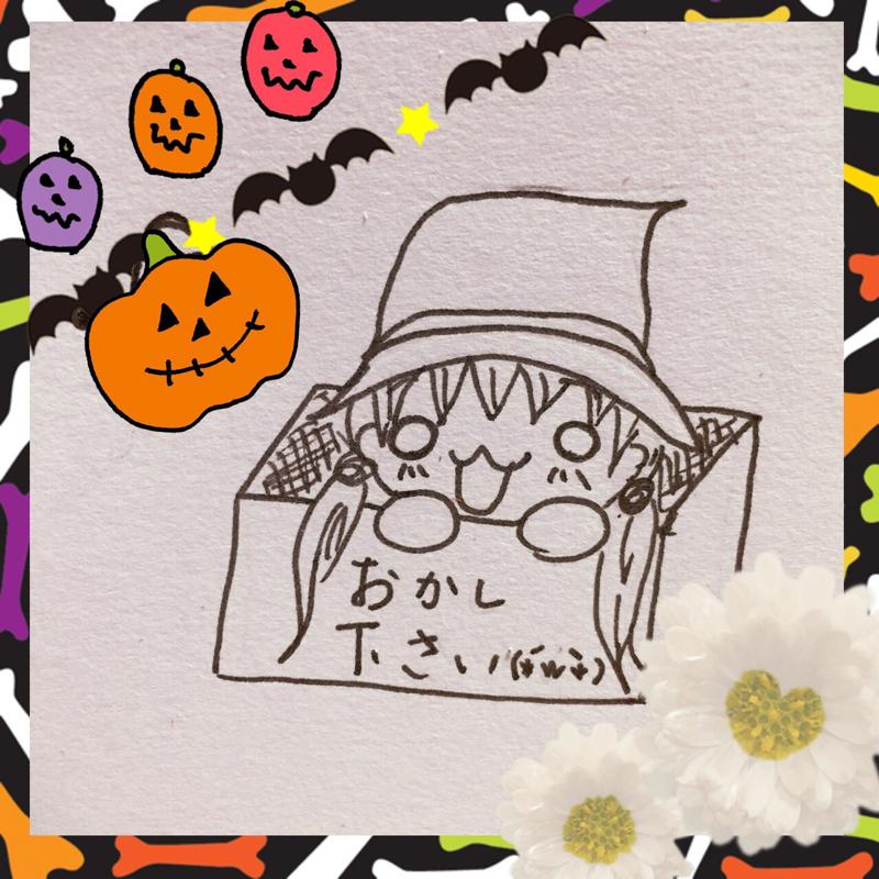 #6 【日常話】コンレイちゃんが来てるから!!